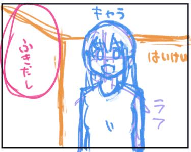 クリスタで漫画を描こう!下描き編